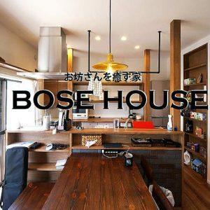 BOSE HOUSE