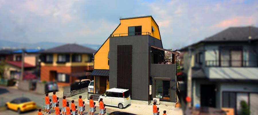 アトリエシゲ一級建築士事務所の楽しい家づくり